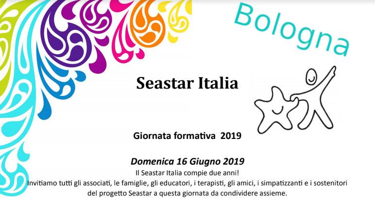 Seastar 2019